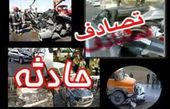 ۴کشته در حوادث جاده ای در شب گذشته