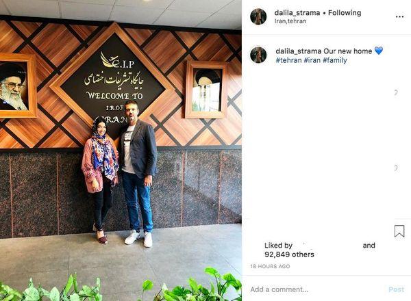 هجوم ایرانیان به صفحه همسر استراماچونی+عکس