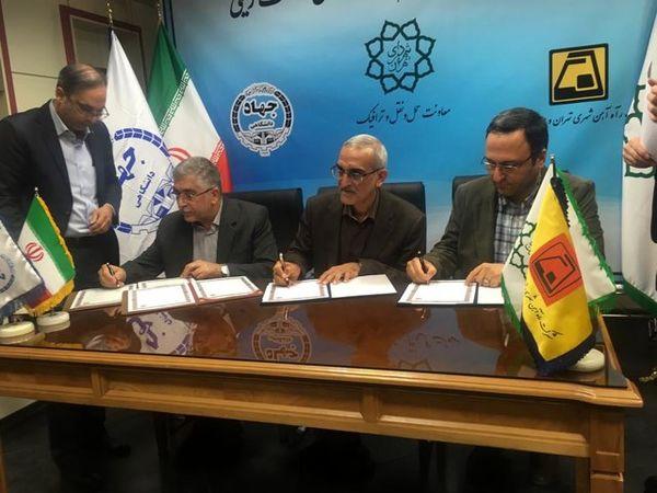 تولید تجهیزات مترو تهران به جهاد دانشگاهی واگذار شد