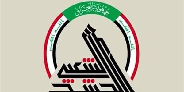 واکنش حشدالشعبی به حضور نیروهای بیگانه در عراق