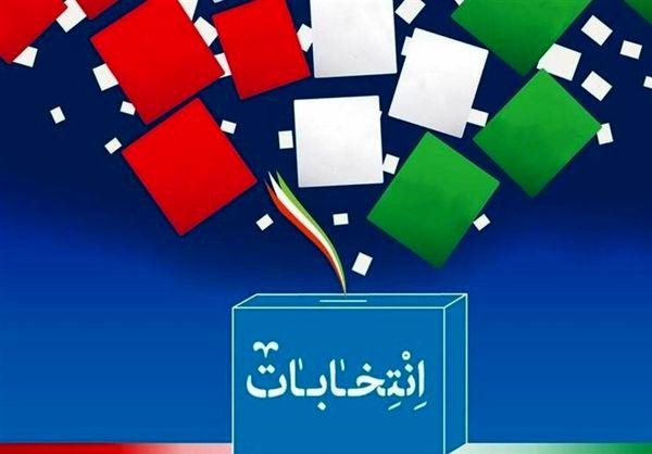 آغاز رایگیری انتخابات ریاست جمهوری و شوراها/ رهبر انقلاب رای خود را به صندوق انداختند