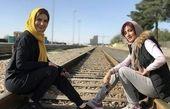 متین ستوده و سمیرا حسینی روی ریل قطار + عکس