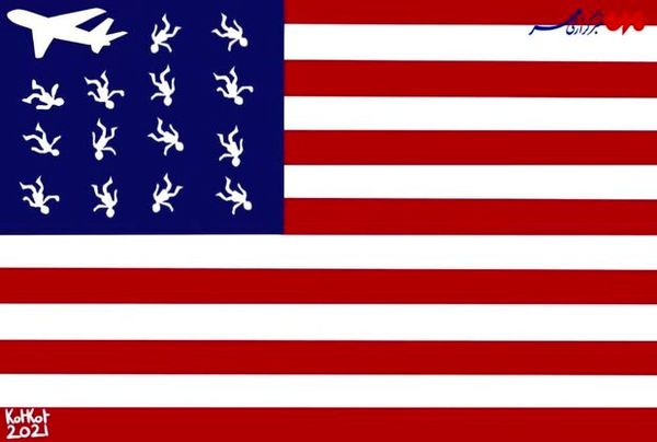 پرچم جدید آمریکا ! + عکس