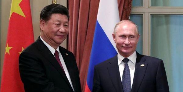 اتحاد چین و روسیه تبعات خطرناکی برای آمریکا خواهد داشت
