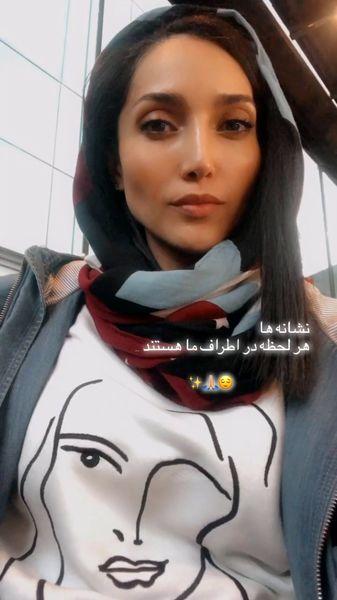 ظاهر جدیدی از خاطره اسدی + عکس