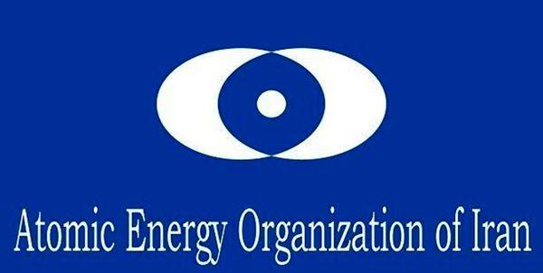 سازمان انرژی اتمی به بیانیه تروئیکای اروپا پاسخ داد