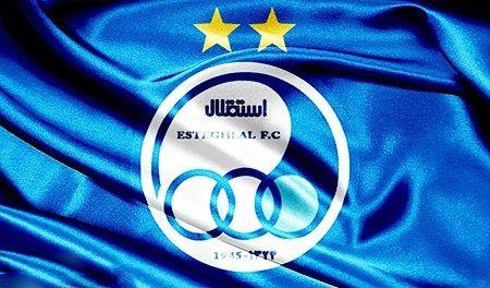 حضور استقلالىها در هتل المپیک براى سفر به قطر