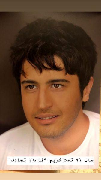 مهرداد صدیقیان در جوانی + عکس