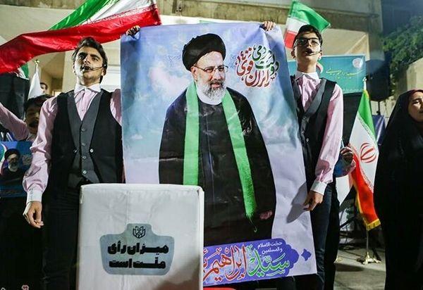 افتتاح ستاد حقوقدانان حجت الاسلام رئیسی+ عکس