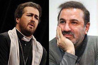 2 بازیگر دیگر در لیست «خنکای ختم خاطره»