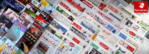 نقش آیت الله هاشمی در توسعه اقتصاد ایران/ پیشخوان