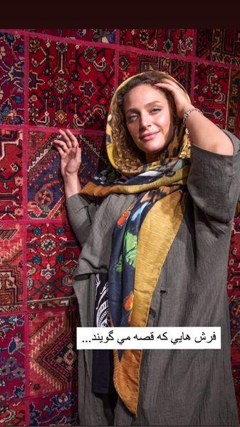 خانم بازیگر در کنار فرش دستبافتی زیبا + عکس