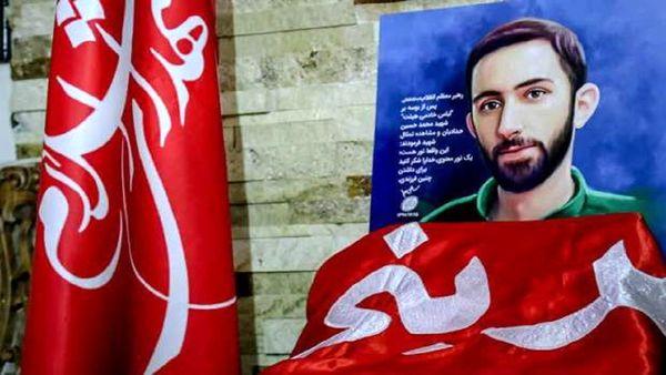 ماجرای دیدار شهید «محمدحسین حدادیان» با رهبر انقلاب