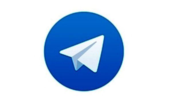 تلگرام شبکه خبر جوان