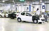 مهلت دو هفتهای به خودروهای فاقد معاینه فنی