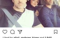 گردش پژمان جمشیدی با خواهر و برادرش+عکس