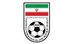 فدراسیون فوتبال از عربستان شکایت نمی کند