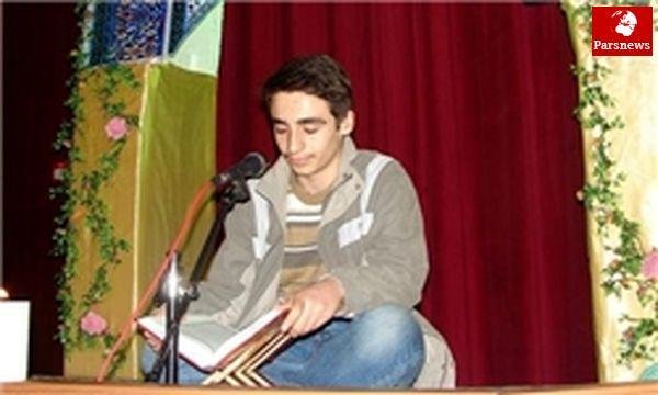قاری نوجوان ایرانی رتبه سوم مسابقات قرآن کویت را کسب کرد