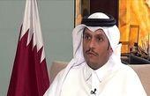 وزیر خارجه قطر ترور دانشمند ایرانی را محکوم کرد