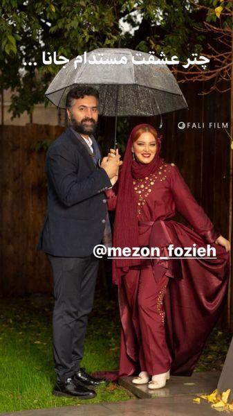 چتر عشق بهاره رهنما و حاجی + عکس