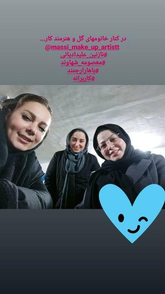 سلفی بهار ارجمند با دوستانش + عکس