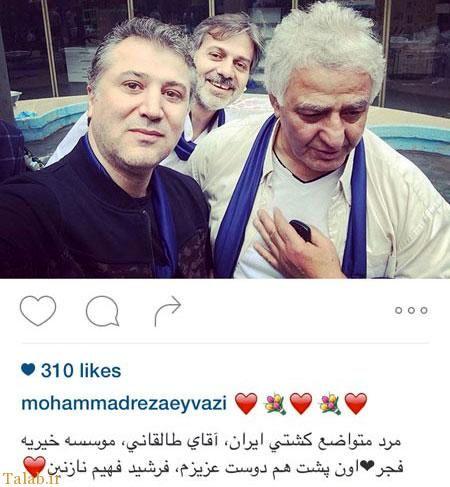 عکس آقای خواننده کم کار در کنار مرد متواضع کشتی ایران