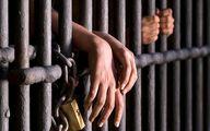 آزادی ۱۵ ماهیگیر ایرانی زندانی در هندوستان