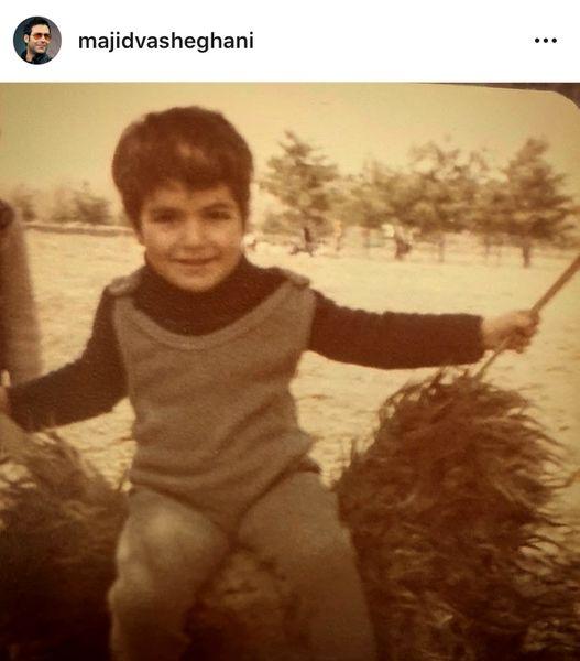 مجید واشقانی در دورانکودکیش + عکس
