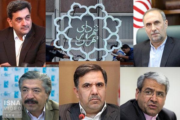 سوابق کامل ۵ گزینه شهرداری تهران