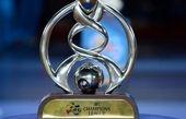 پیروزی پرگل اولسان مقابل نماینده چین