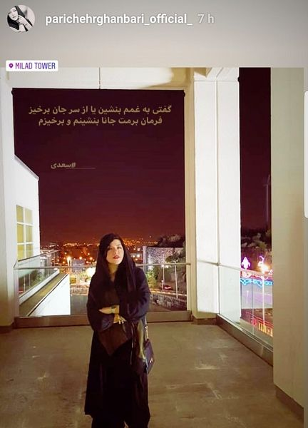 شب غمناک همسر شهاب حسینی+عکس