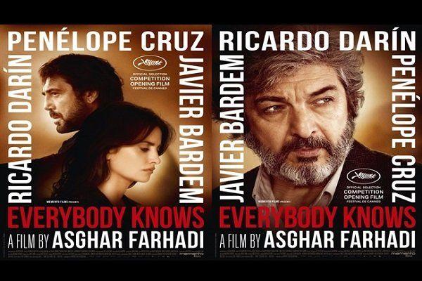 «همه میدانند» اصغر فرهادی، پرمخاطبترین فیلم در فرانسه