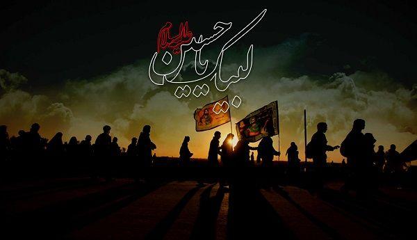 صحبتهای مهم حجت الاسلام و المسلمین پناهیان درباره راهپیمایی اربعین