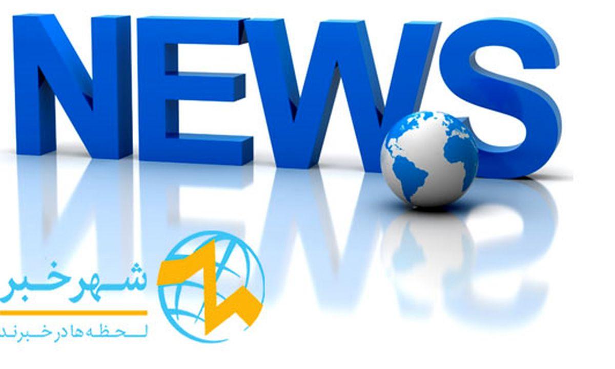 اخبار سیاسی چیست؟ این اخبار به چند گونه تقسیم می شود؟