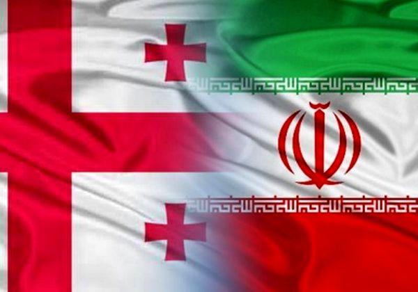 همایش اقتصادی سرمایه گذاران ایرانی در تفلیس به تاخیر افتاد