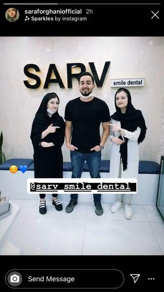 دکتر دندانپزشک دوقلوهای پایتخت + عکس