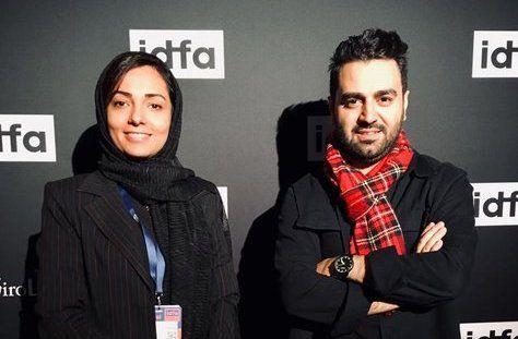 «دلبند» یاسر طالبی جزو ۱۰ فیلم برتر جشنواره بینالمللی مستند آمستردام