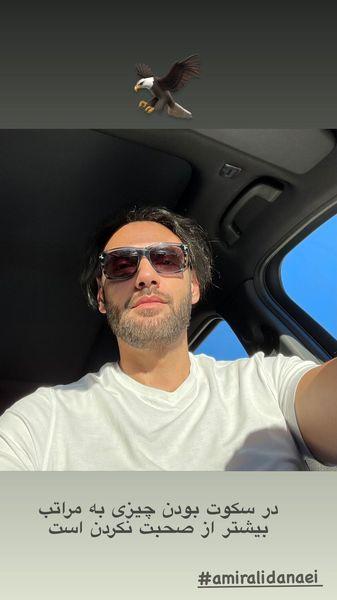 امیرعلی دانایی در ماشین شخصیش + عکس