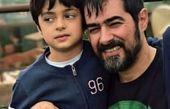 شهاب حسینی و پسرش + عکس