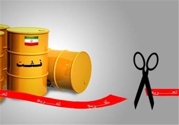 بلومبرگ: آمریکا 8 کشور را از تحریمهای نفتی علیه ایران معاف کرد