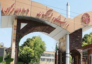 زمان استخدام ورودیهای ۹۹ دانشگاه فرهنگیان