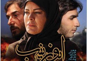 بیمهری سینمای ایران نسبت به «ابوزینب ها»