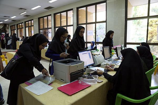 مهلت ثبت نام مجدد نقل و انتقال دانشگاه آزاد