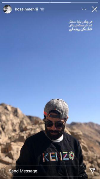 حسین مهری در دل کوه + عکس