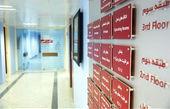 دلیل مرموز مرگ زن ۴۴ ساله در بیمارستانی در ساری