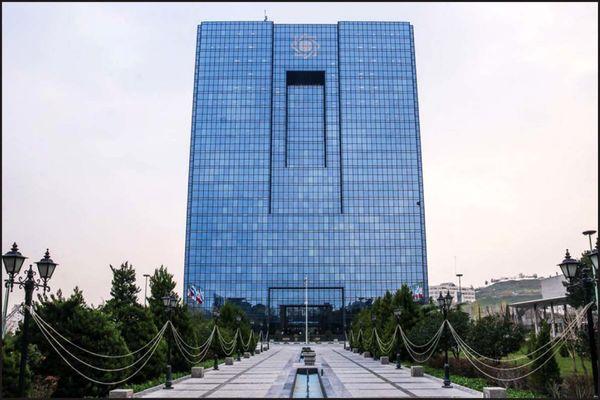 بانک مرکزی ضوابط واردات کالا به مناطق آزاد تجاری را اعلام کرد