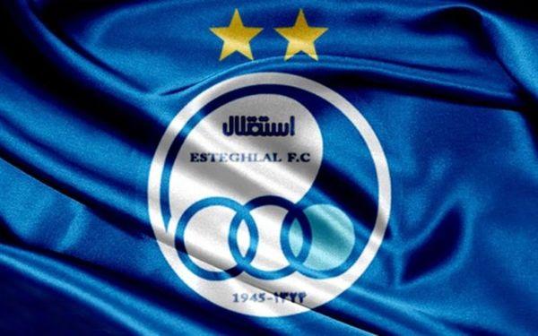 بیانیه باشگاه استقلال در آستانه دیدار با تراکتورسازی