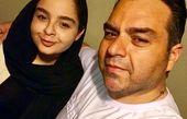 شهرام قائدی در کنار دختر کپی برابر اصلش+عکس