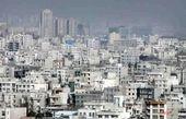 قیمت نجومی خانهها در تهران