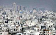 بهای خرید آپارتمان در منطقهای در غرب تهران+جدول